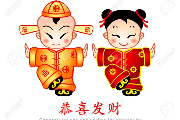 Chinese New Year congratulations with smiling boy and girl